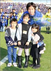遠藤保仁 子供 4人