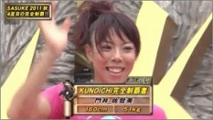 KUNOICHI 過去制覇者
