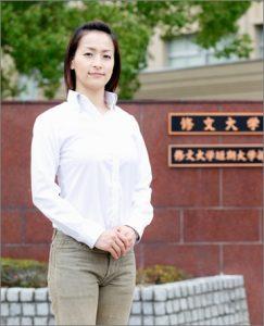 水野裕子 大学学部