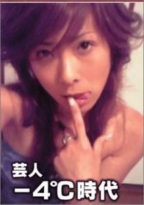 岡田祐佳 若い頃 画像