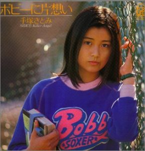 手塚理美 若い頃 画像