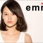 emma モデル 画像