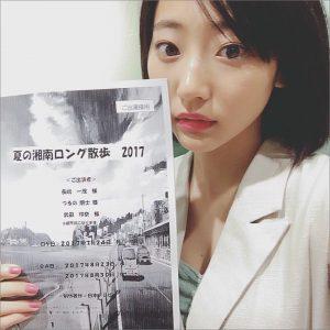 武田玲奈 ヒルナンデス