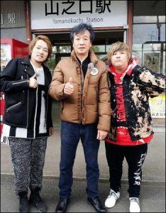前川侑那 家族画像