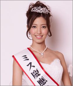 小澤陽子 ミスコン 画像