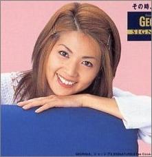 飯島直子 画像 現在