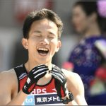 井上大仁 マラソン 出身大学