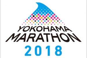 横浜マラソン 2018 走る 芸能人