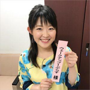 ウェークアップぷらす・アナウンサー 諸國沙代子 学歴 東大画像
