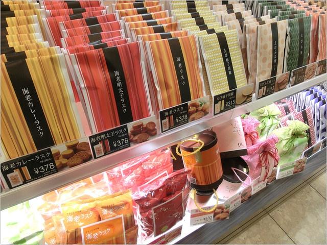 クアトロえびチーズ 購入 通販