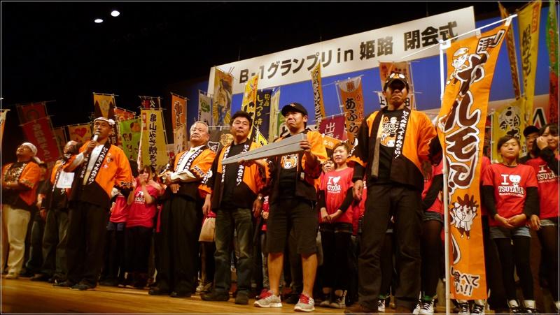2011年 B-1グランプリ2位