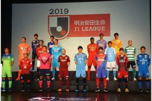 クラブワールドカップ 2021 Jリーグ参加チーム
