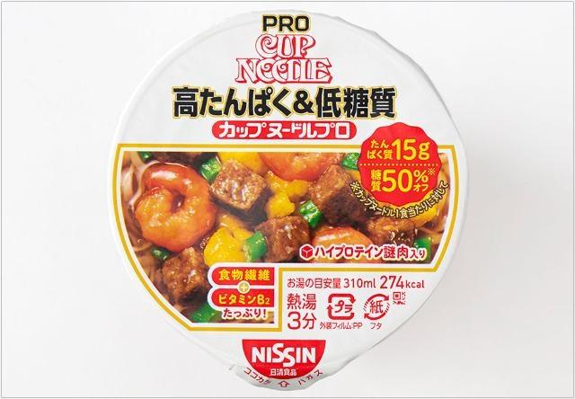 カップヌードルプロ 脂質 カロリー